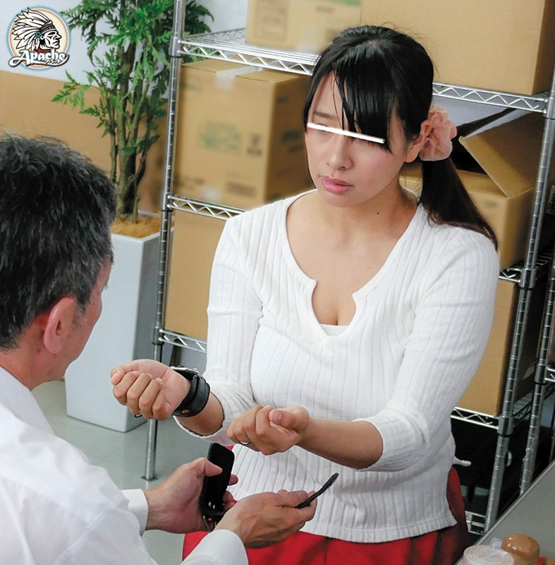 AP-624 Tying Up A Young Wife Caught Shoplifting In The Back Office