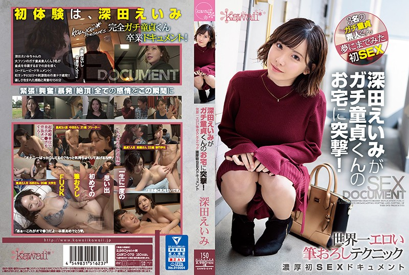 CAWD-079 Eimi Fukada Invades The House Of A Total Cherry Boy! A Steamy Record Of Losing Your Virginity To A World Renowned Deflowerer Of Virgins