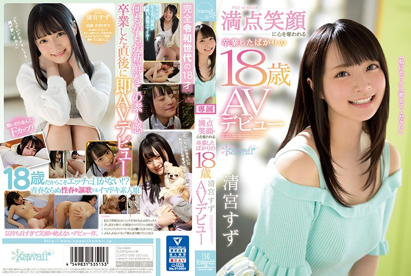 """CAWD-085 """"Please Teach Me How To Have Sex"""" A Lovely 18-Year Old With A Brilliant Smile Is Stealing Our Hearts Right After Her Graduation Ceremony Suzu Kiyomizu Her Adult Video Debut"""