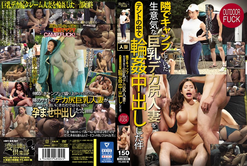 CLUB-604 A Married Woman With Big Tits And A Big Ass Is Out In The Next Tent – Creampie Orgy