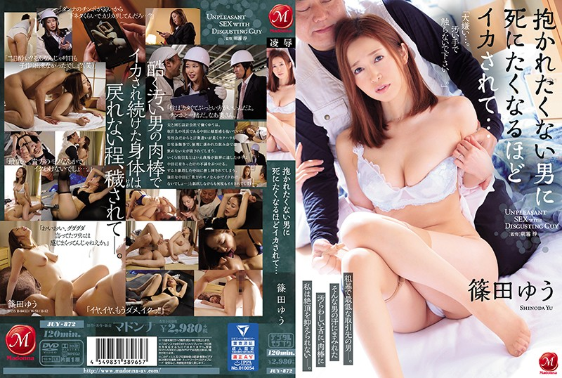JUY-872 I Was Made To Cum By A Man Who Disgusts Me… Yu Shinoda