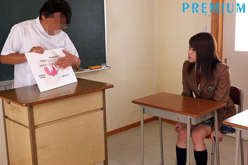 PRED-130 A Former Local TV Reporter After Her Body Experienced