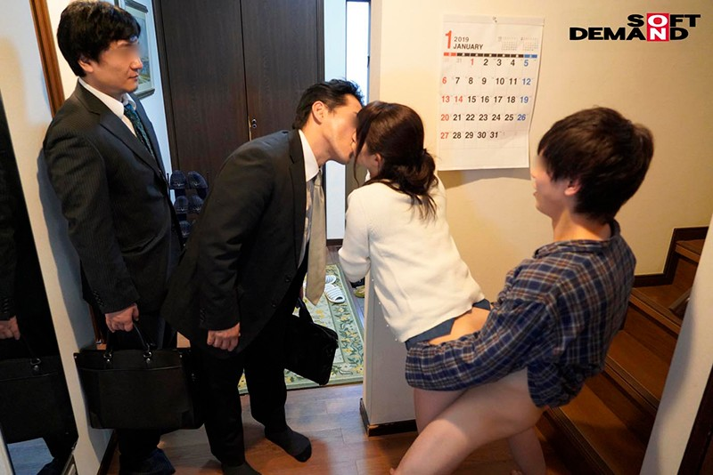 SDDE-564 Cooking, Laundry And Sex. Nao Has Sex Continuously