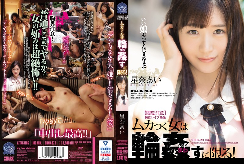 SHKD-873 NSFW – V*****t Gang Banging – Women Who Piss Me Off Deserve To Get Taught A Lesson! – Ai Hoshina