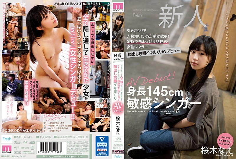 MIFD-141 This Sensual Singer Is 145cm Tall And Is Shy And Shuts Herself In At Home, But Her Dream Is To Become A Musical Artist! This Female Singer Became A Bit Of A Buzz On Social Media, And Now She's Showing Her Face And Begging For Orgasms In Her Adult Video Debut Nae Sakuragi
