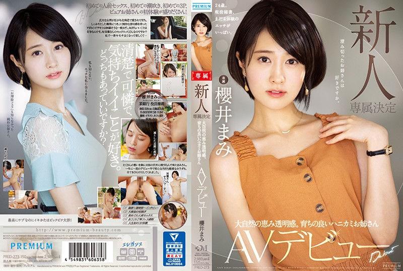 PRED-273 Fresh Face Our Latest Exclusive Star Pristine Body Blessed By Nature. Watch A Shy, Good Girl Make Her Porn Debut Mami Sakurai